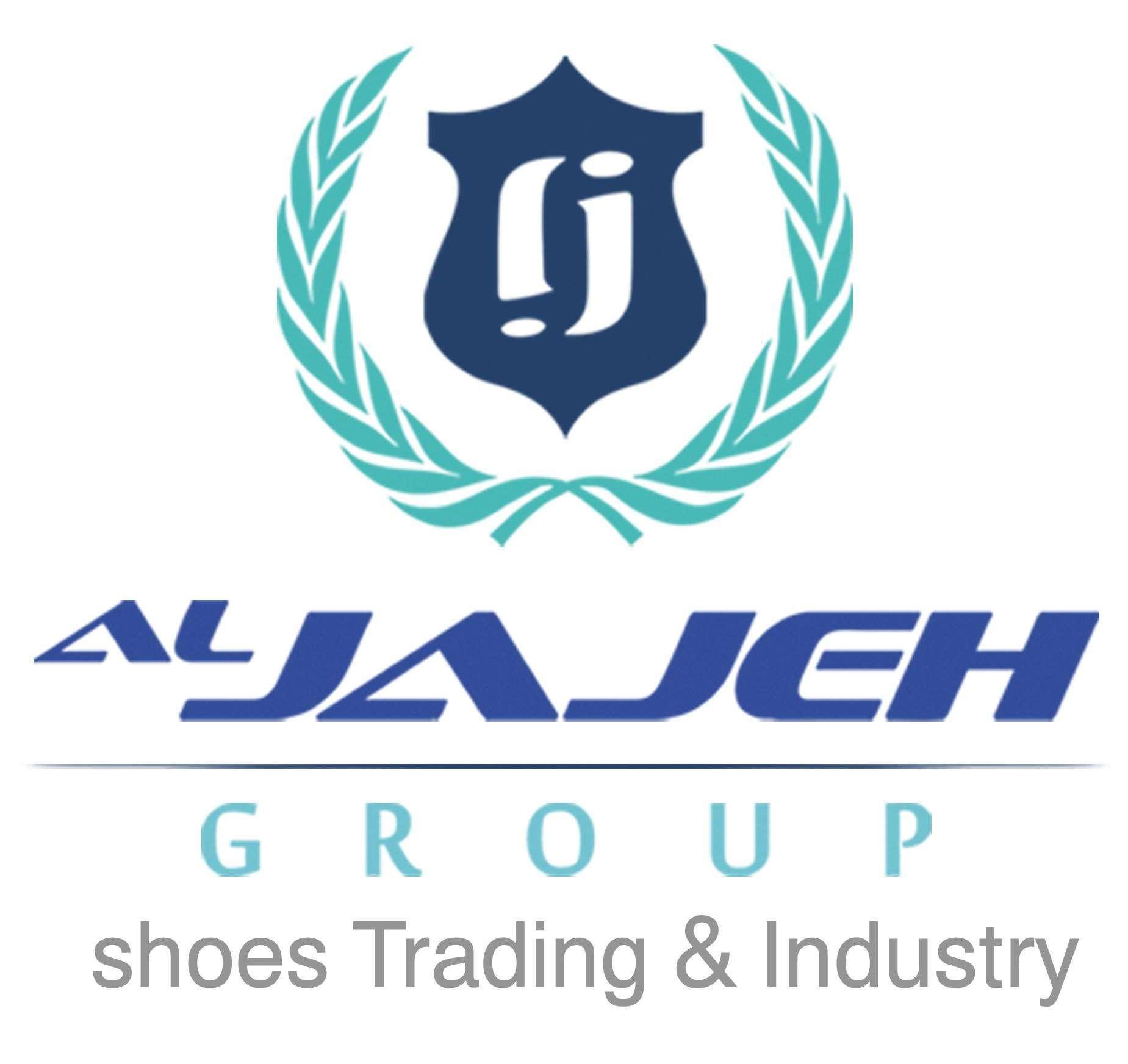 Aljajeh Group